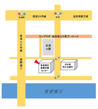 させぼお仕事情報プラザ(地図)